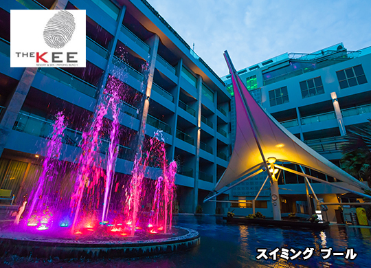 The Kee Resort & Spa / ザ キー リゾート & スパ